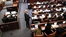 اسرائیلی کابینہ نے بحرین سے امن معاہدے کی منظوری دے دی، پارلیمان میں رائے شماری مؤخر