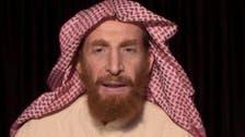 مقتل الرجل الثاني في القاعدة.. مصري صفّي بعملية خاصة