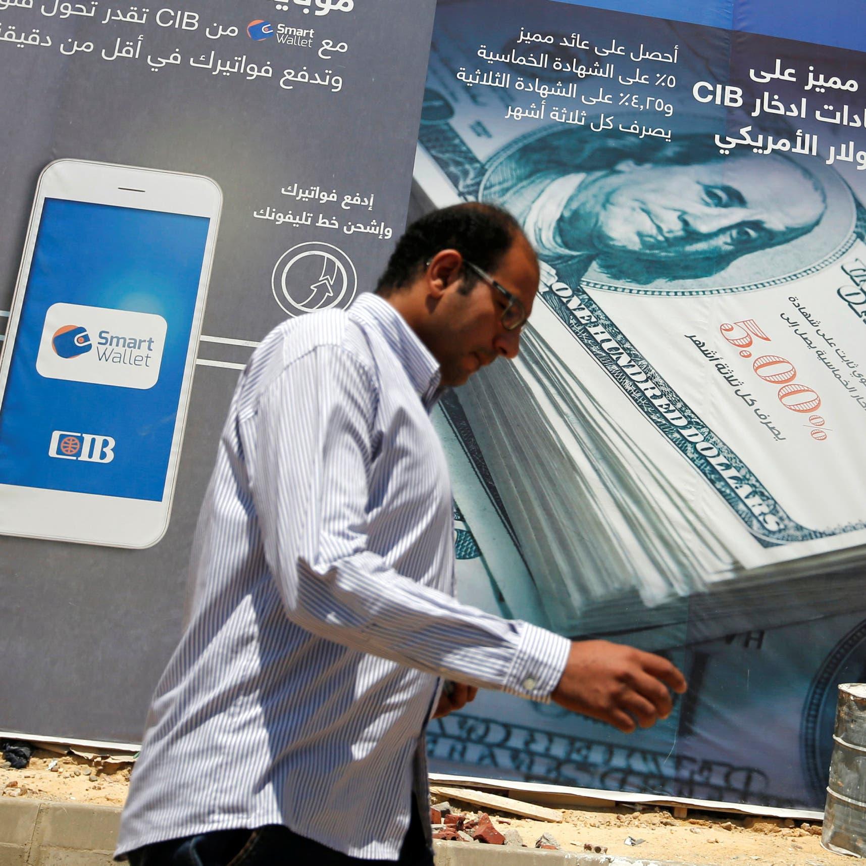 مصر تدعم العمالة غير المنتظمة بـ 274 مليون دولار