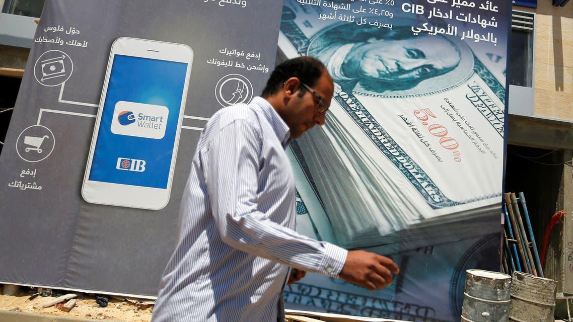 بنوك مصر البنك التجاري الدولي مناسبة