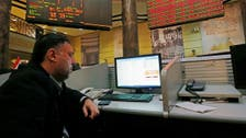Egypt begins IPO of state payments firm e-finance for retail investors