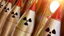 الأمم المتحدة: معاهدة حظر الأسلحة النووية ستدخل حيّز التنفيذ