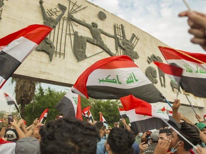عراقيون يستعدون لإحياء ذكرى تظاهرات 25 أكتوبر في مراكز متفرقة