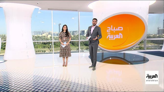 صباح العربية | الأحد 25 أكتوبر 2020