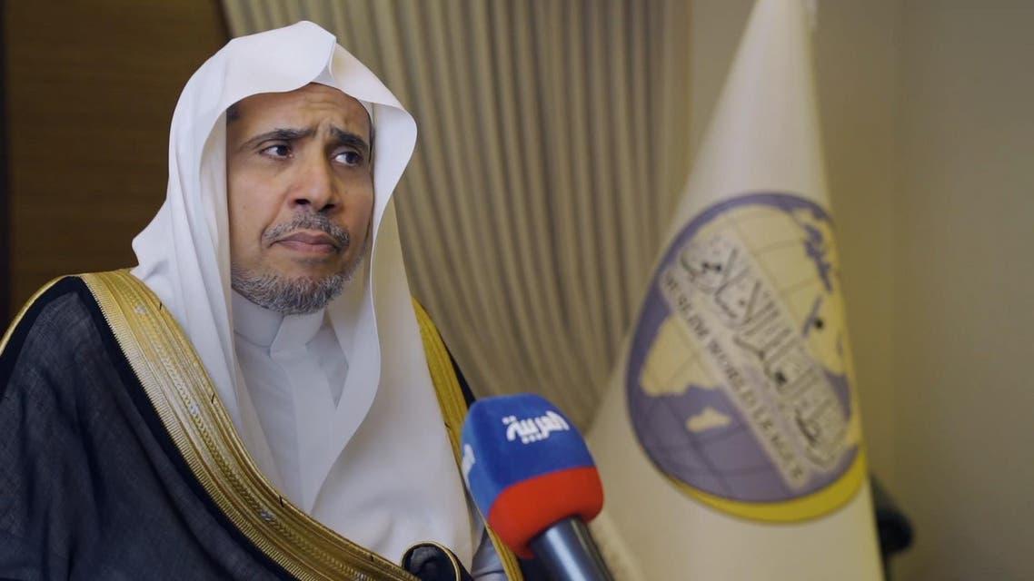 THUMBNAIL_ Mohammad al-Issa Interview ENG