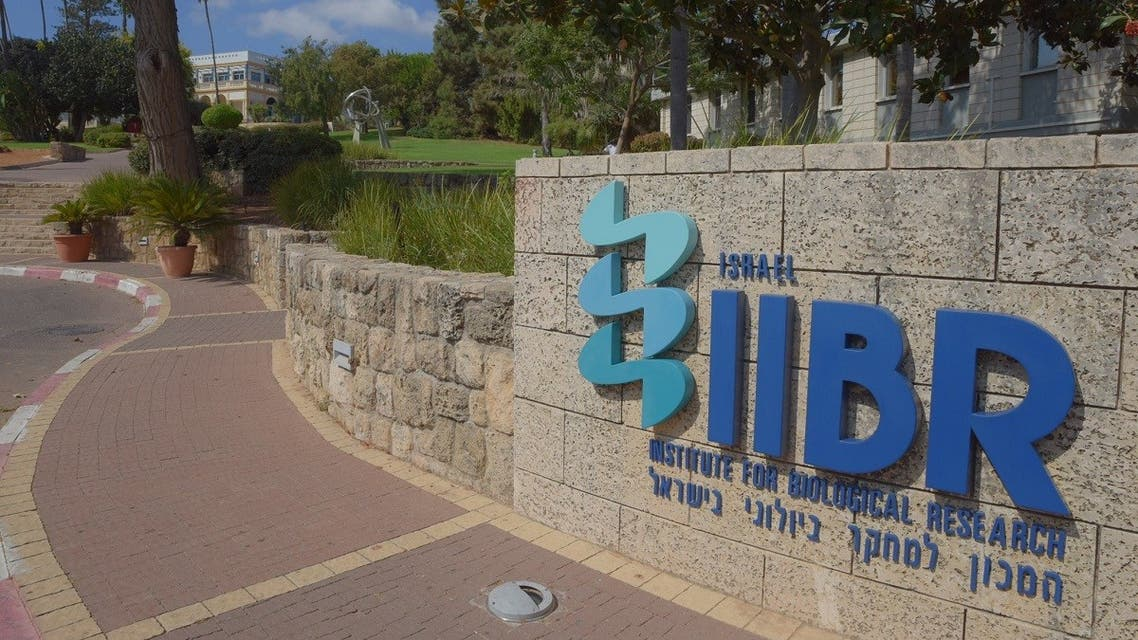 The Israel Institute for Biological Research (IIBR) which began animal trials for its BriLife vaccine in March. (Courtesy/@Israel_MOD)