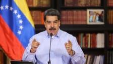 فنزويلا ترفع الحدّ الأدنى للأجور ثلاثة أضعاف