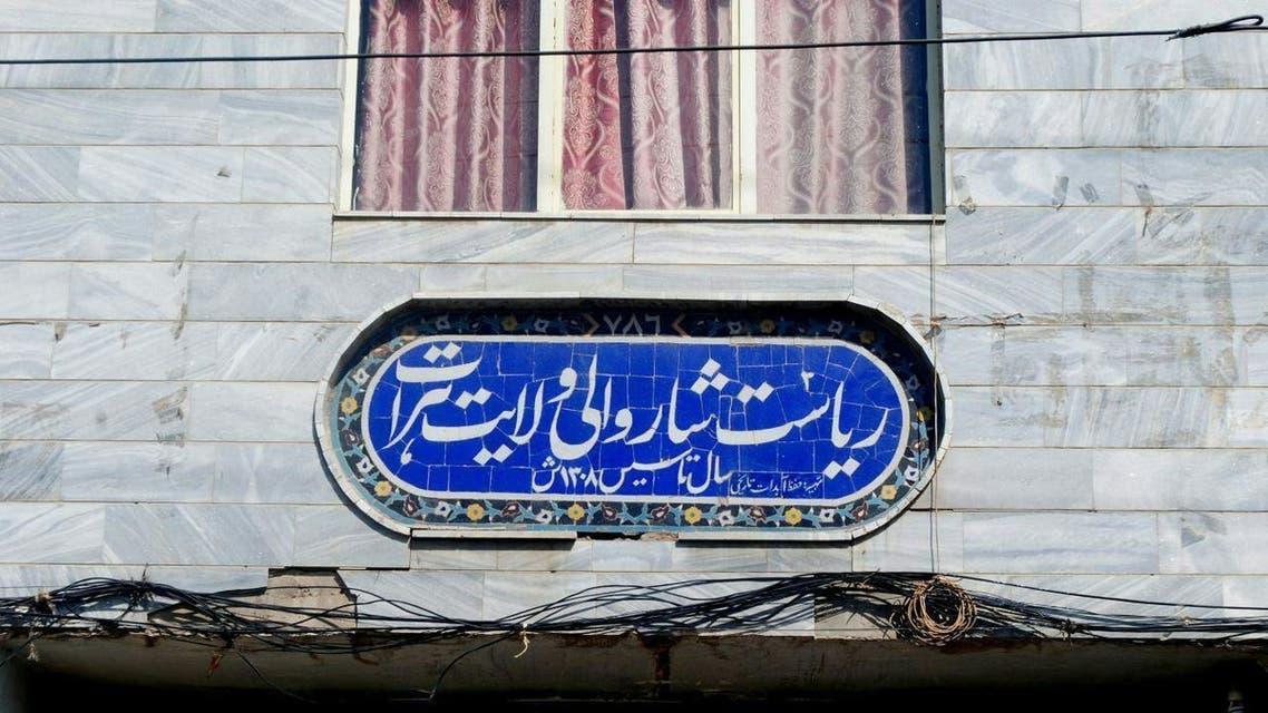 افغانستان؛ شهردار هرات با هفت همکارش به ظن فساد اداری دستگیر شدند