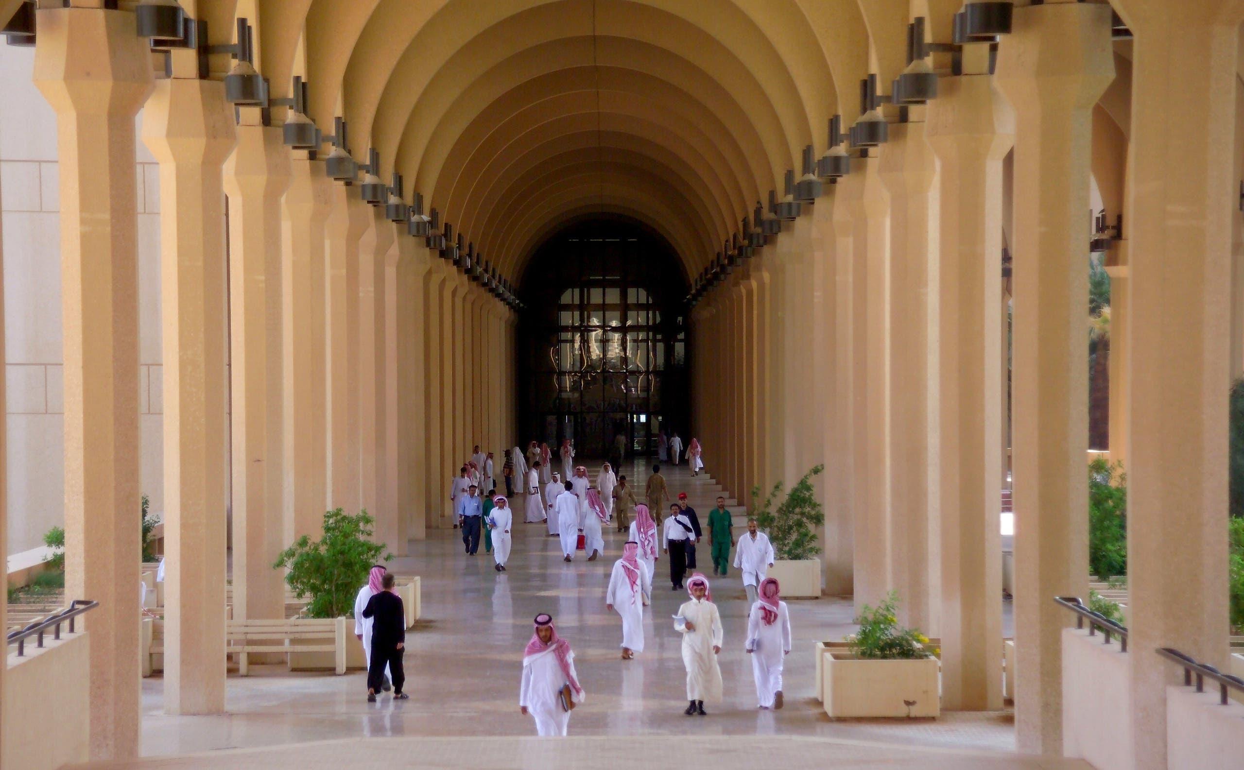 A photo dated November 23, 2005 showing Saudi students at King Saud University in Riyadh. (AFP)