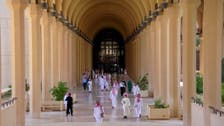 Saudi Arabia's Ministry of Culture issues 149 scholarships to global universities