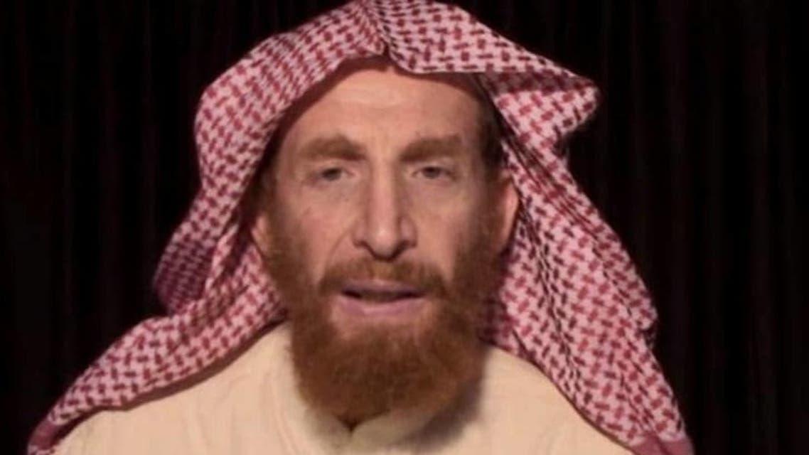 أبو محسن المصري