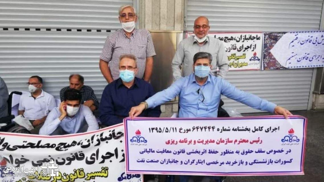 سرکوب خشونتآمیز تجمع جانبازان و ایثارگران مقابل وزارت نفت