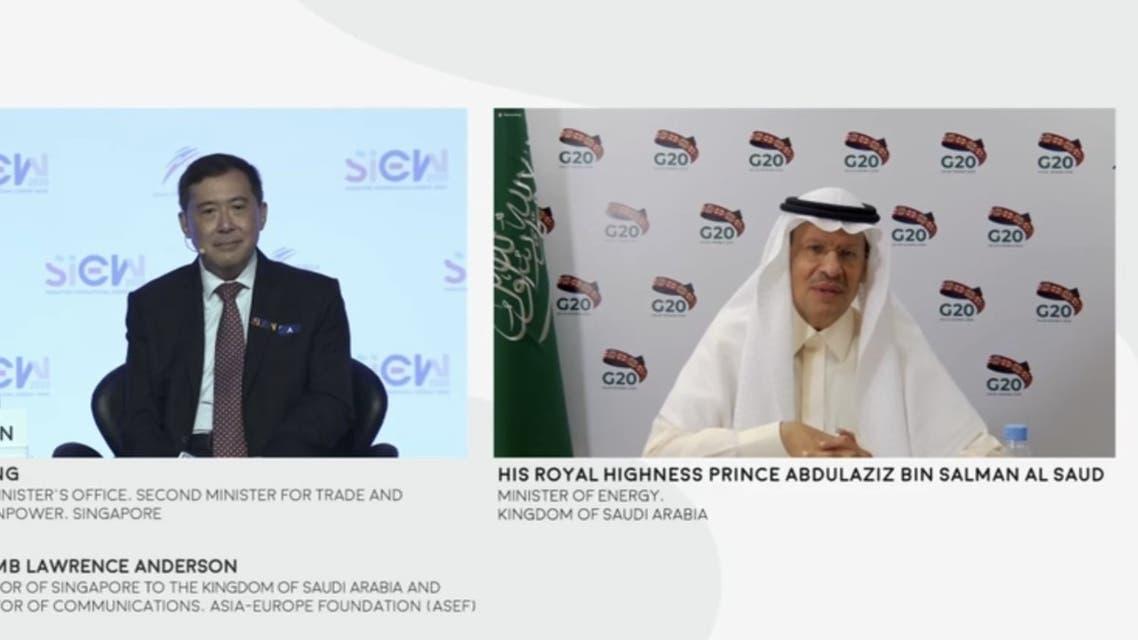 Prince Abdulaziz bin Salman - Climate Change Economics
