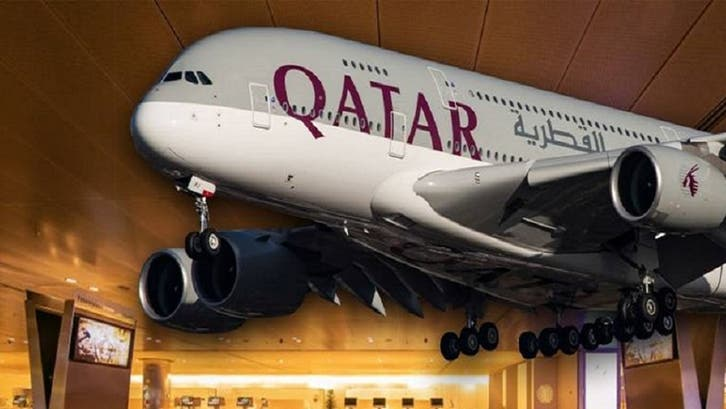 أستراليات تم تفتيشهن عارياتفي مطار حمد بالدوحة