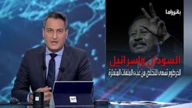 بانوراما | بعد تصريحات ترمب.. ملف أزمة سد النهضة يعود ل