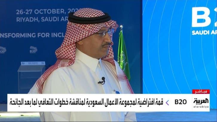 رئيس B20 للعربية: رفعنا أكثر من 25 توصية لمجموعة العشرين