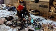باكستان.. 7 قتلى و70 جريحاً بانفجار في مدرسة لتحفيظ القرآن