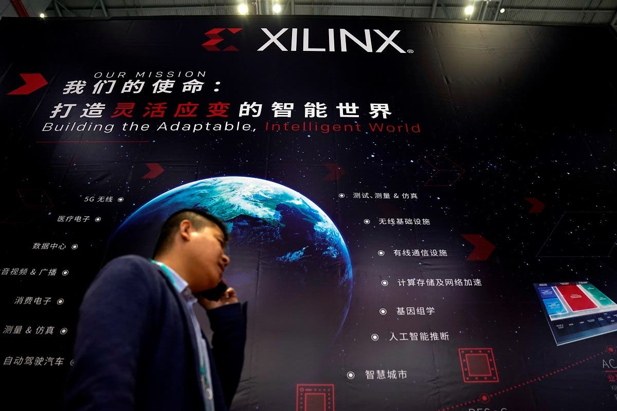 A Xilinx sign is seen during the China International Import Expo (CIIE), at the National Exhibition and Convention Center in Shanghai, China. (Reuters)