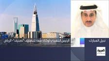"""رئيس """"سمة"""" للعربية: إطلاق التصنيف السيادي قريباً"""