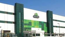 مساهمو حلواني إخوان يصوتون على توزيعات الأرباح 3 فبراير