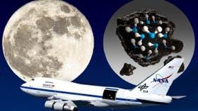 المياه التي اكتشفوها في القمر منتشرة في 40 ألف كلم مربع