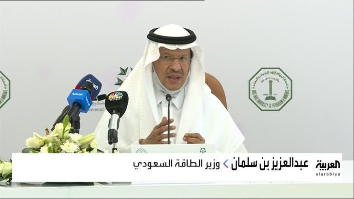 اتفاقية تعاون بين جامعة الملك فهد للبترول و