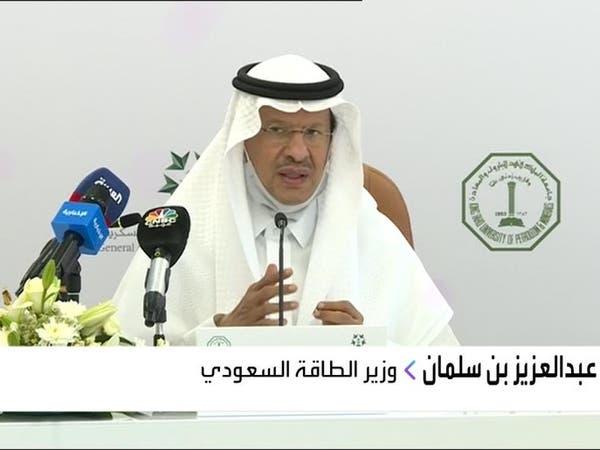 """اتفاقية تعاون بين جامعة الملك فهد للبترول و""""الصناعات العسكرية"""""""