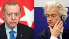 Dutch PM says Erdogan complaint against anti-Islam MP Geert Wilders 'unacceptable'