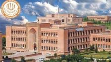 اسلام آباد کی ایک اور یونیورسٹی کرونا کے باعث بند