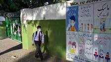At least four killed in bomb attack in Pakistan on religious school