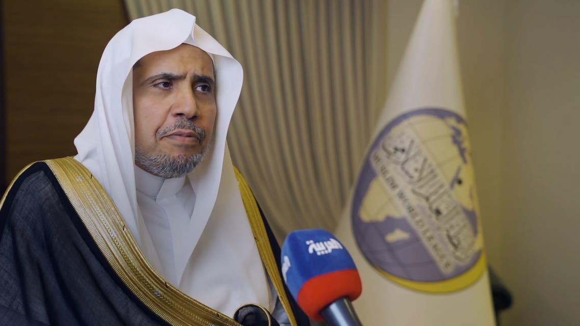Secretary-General of the Muslim World League Mohammed al-Issa. (Al Arabiya)