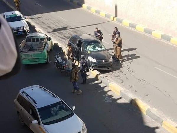 اغتيال وزير حوثي في صنعاء