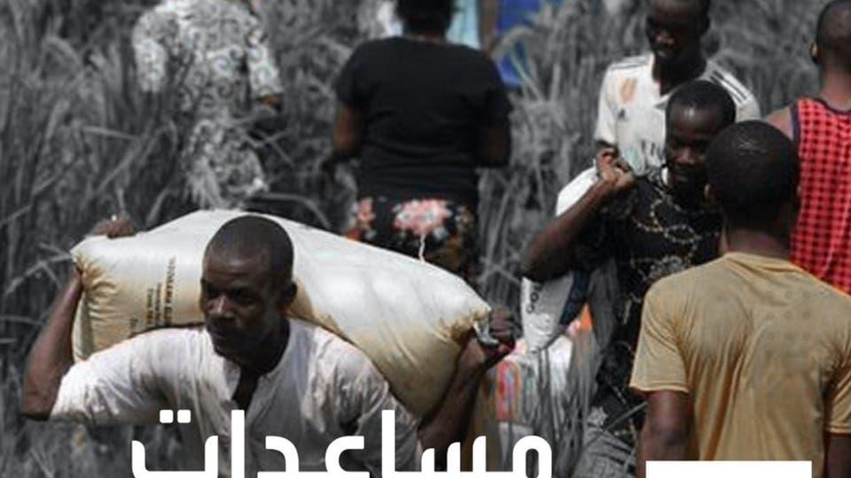 نيجيريا.. اقتحام مستودع مواد غذائية مخصص لمساعدات كورونا
