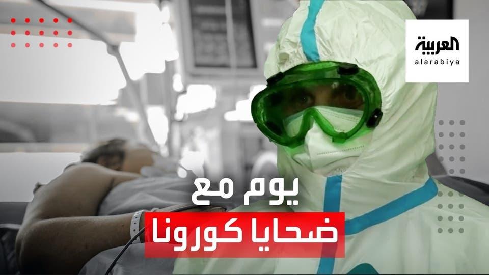 مستشفى روسي يسجل 200 حالة وفاة بكورونا شهرياً!