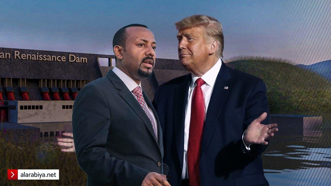 أثيوبيا أميركا سد النهضة خاص العربية نت