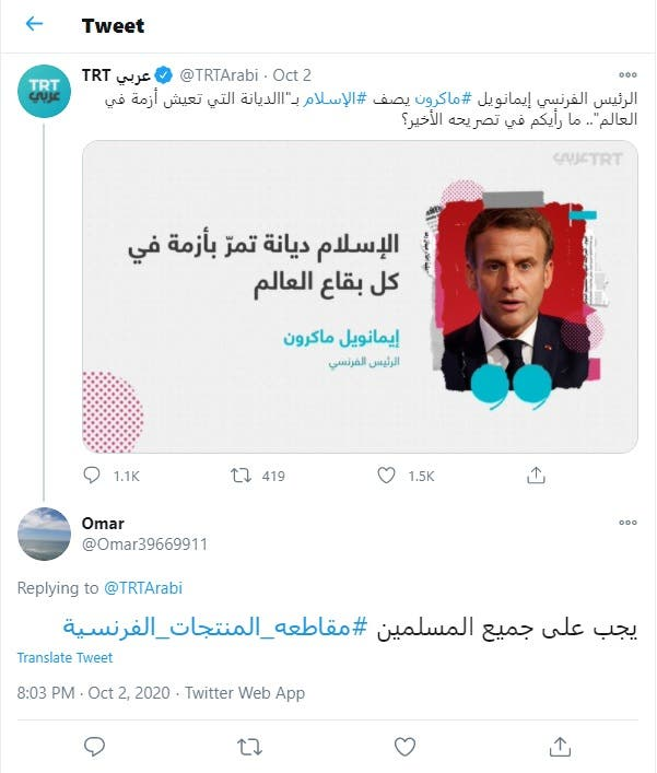 "The first time the viral hashtag appeared on Twitter came under a response tweet after the Turkish state broadcaster TRT's Arabic channel tweeted a photo of French President Emmanuel Macron in which his photo was accompanied by a quote attributed to him saying: ""Islam is a religion going through a crisis in the world."""