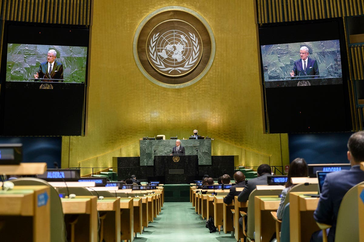 This UN handout photo shows Volkan Bozkir, President of the seventy-fifth session of the United Nations General Assembly, delivers closing remarks to the general debate of the 75th session of the United Nations General Assembly. (AFP)