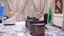مجلس الوزراء السعودي يوافق على نظام الغرف التجارية