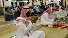 سعودی عرب: کووِڈ-19 کے 416 نئے کیسوں کا اندراج،433 مریض صحت یاب