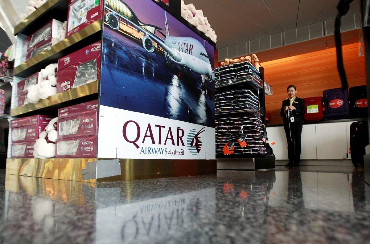 مطار الدوحة (أرشيفية- رويترز)