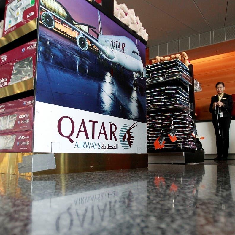 شهادة جديدة من مسافرة أسترالية.. عن كابوس مطار الدوحة