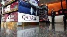 Women on 10 flights from Qatar invasively examined: Australia