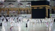 Saudi Arabia raises daily capacity of Mecca pilgrims to 70,000