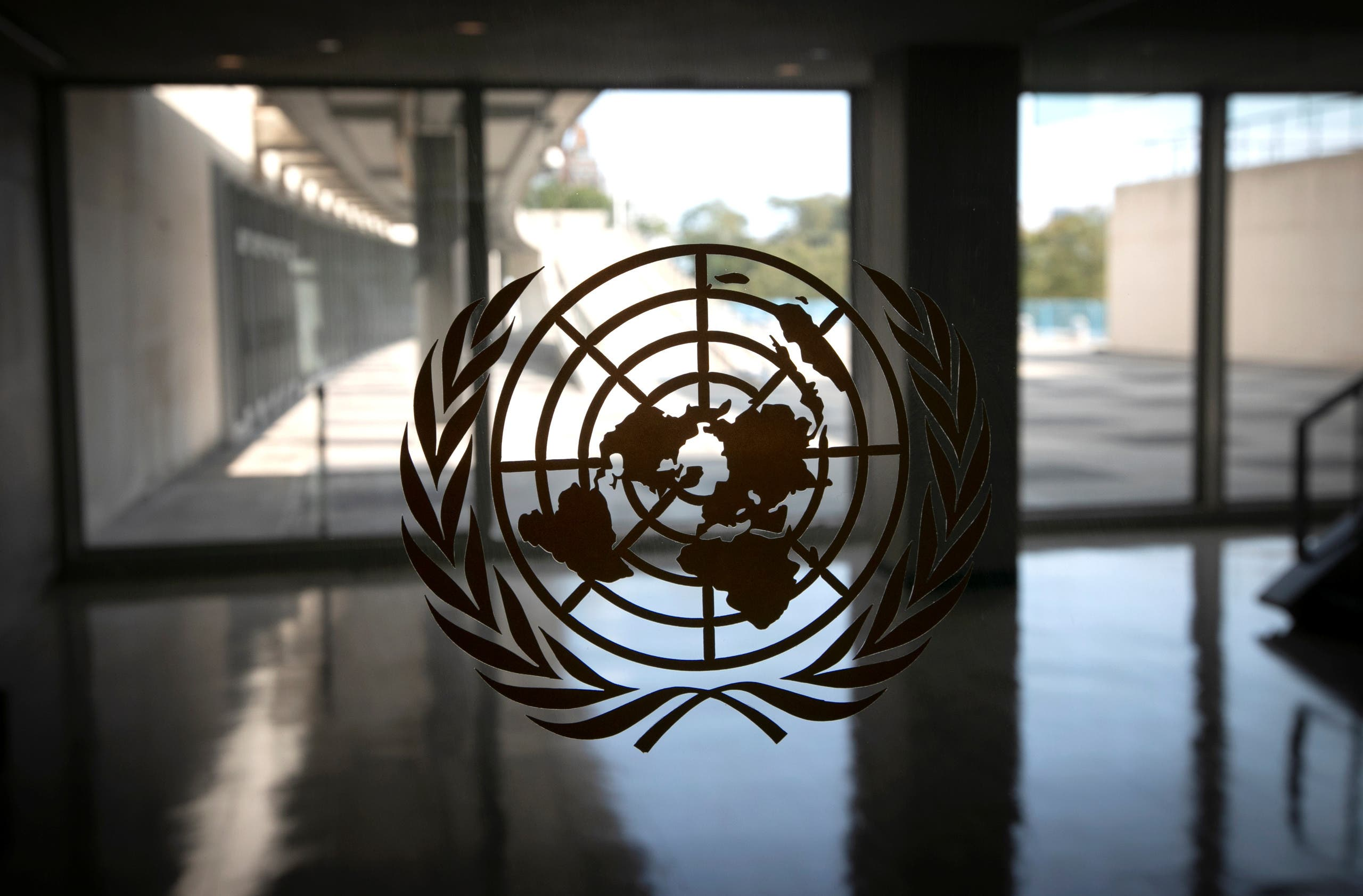 The United Nations logo. (Reuters)
