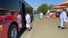 معتمرین کی نقل وحمل کے لیے ٹرانسپورٹ کا ان ہدایات پر عمل کرنا لازمی قرار