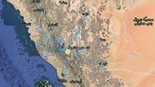 سعودی عرب کے جنوبی علاقے خمیس مشیط میں زلزلے کے جھٹکے