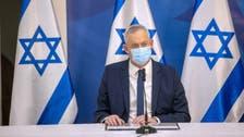 Israeli PM Netanyahu's rival Benny Gantz calls for early elections