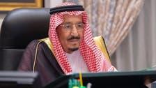 الملك سلمان: السعودية سباقة في محاربة التطرف والإرهاب