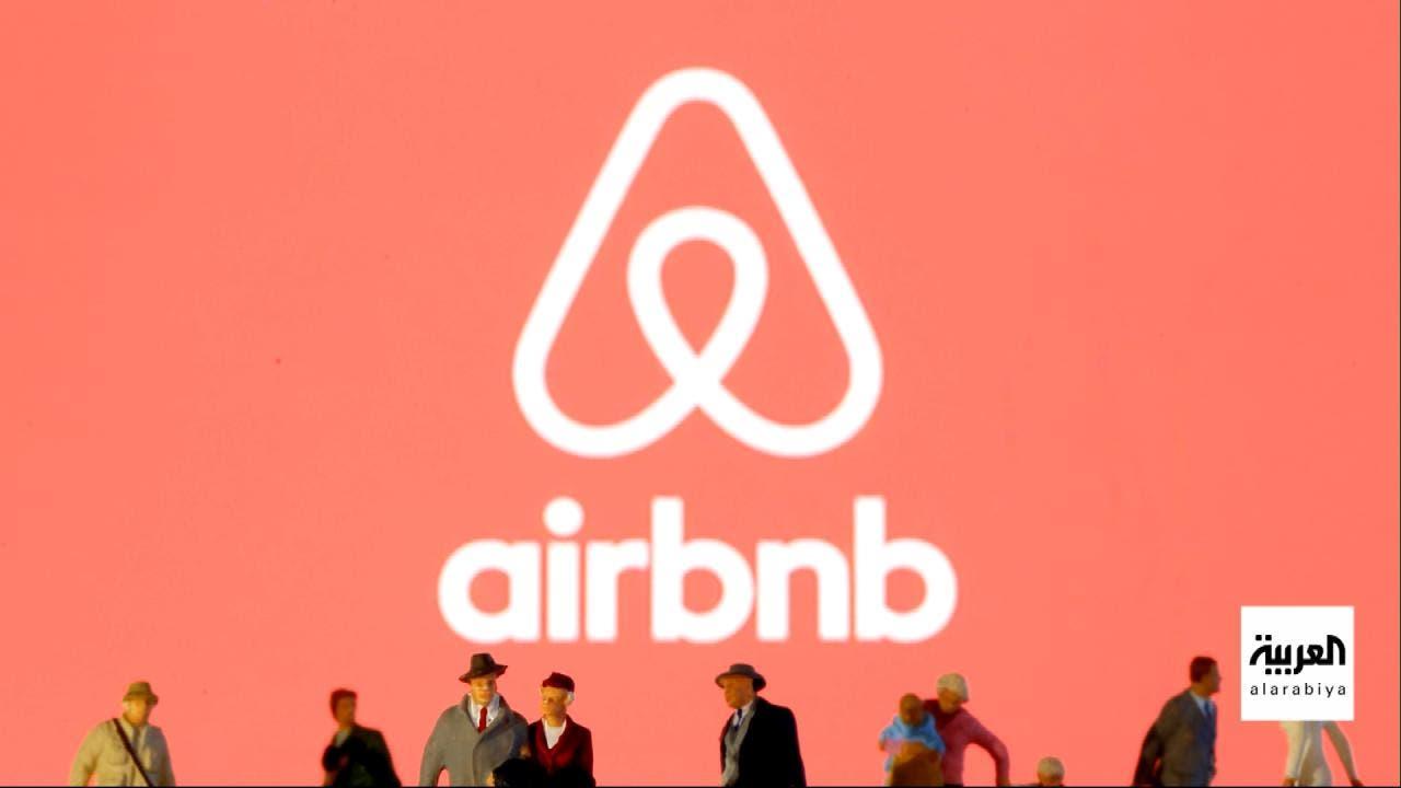 شعار Airbnb