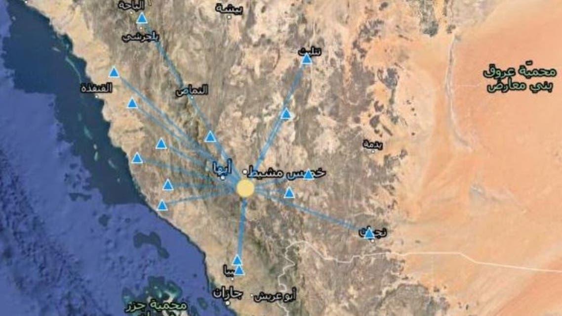 A 3.1 magnitude earthquake hit near the city of Khamis Mushait in Saudi Arabia. (Saudi Geological Survey)